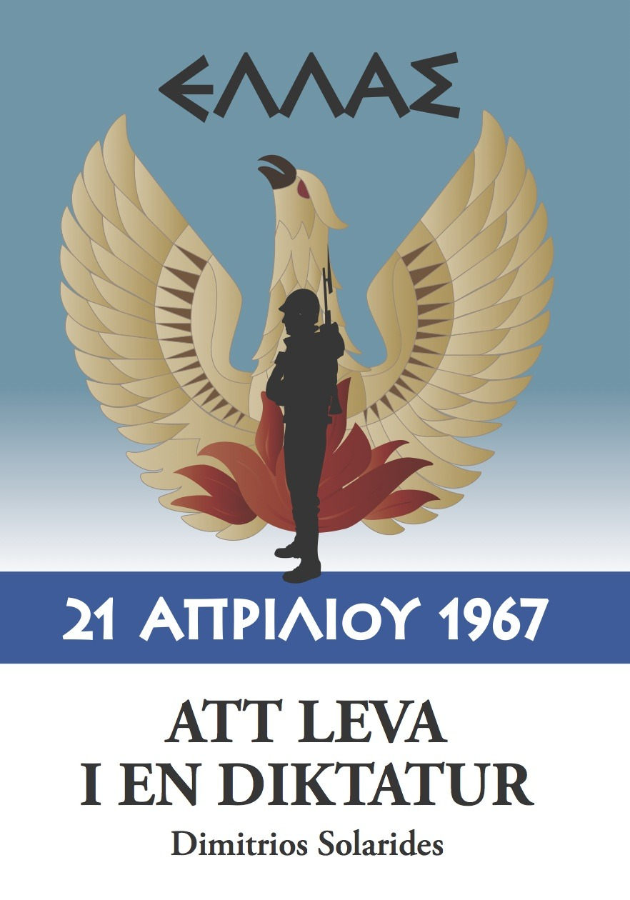 Att leva i en diktatur av Dimitrios Solarides